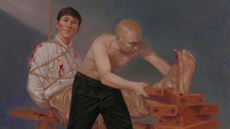 吊銬 凍刑 老虎凳 江西女子監獄的酷刑