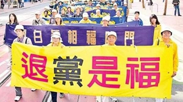 岳高:中共党员已难入境美国
