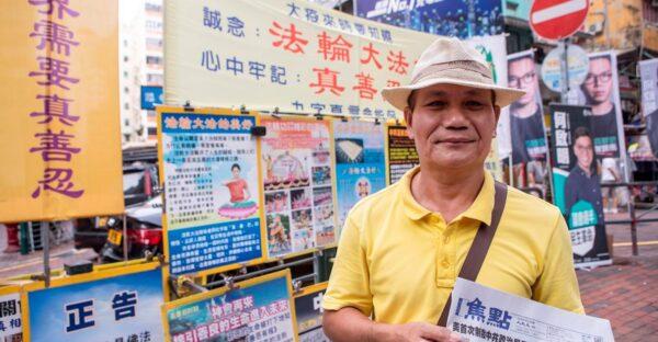 香港市民帮助声援真相点 搞破坏者终被捕