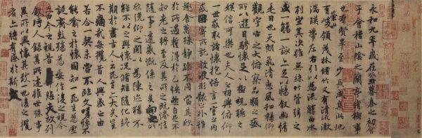 解讀文藝復興之後兩百年間的美術(5)