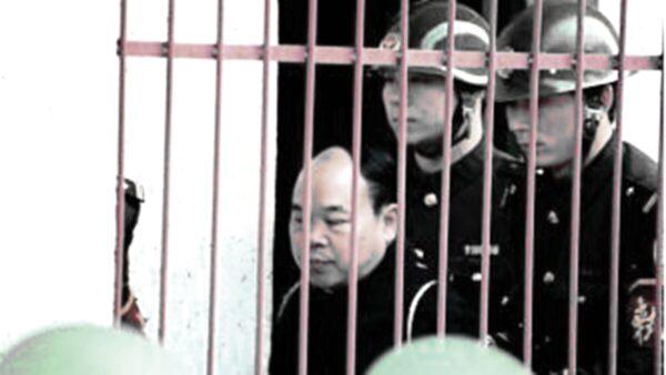 首個判死的中共副省長被打5槍 死前對話曝光