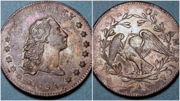 稀有夢幻硬幣拍賣 上次售價比面額高1000萬倍