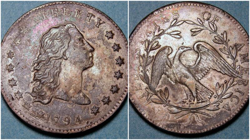 稀有梦幻硬币拍卖 上次售价比面额高1000万倍