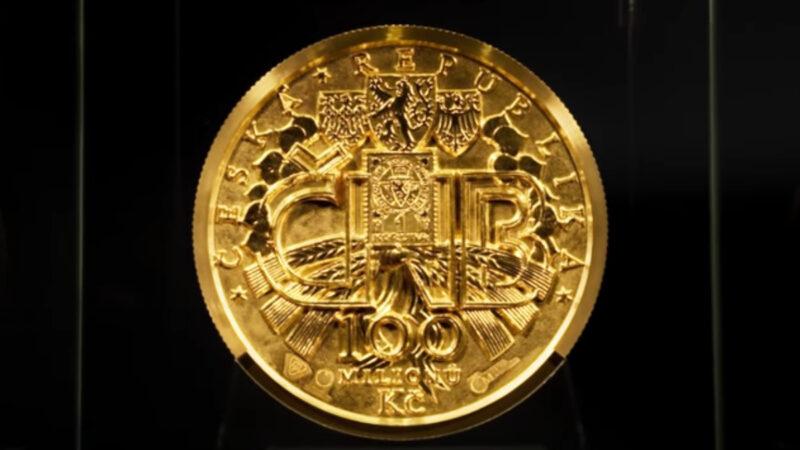 捷克央行有一枚巨無霸金幣 重達130公斤