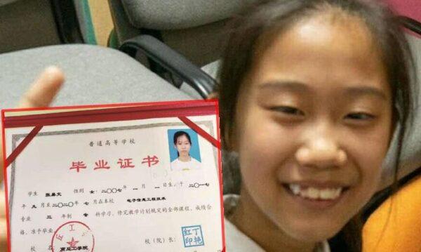 13歲大學畢業 河南天才少女怨父母將她帶上錯路