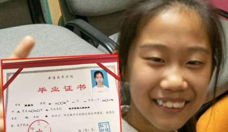 13岁大学毕业 河南天才少女怨父母将她带上错路