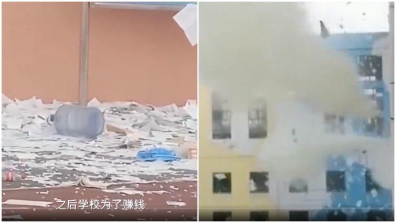辽宁阜新最大民办学校倒闭 学生撕书喷灭火器表不满