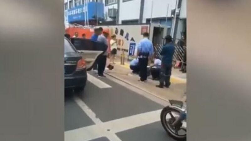 蘇州幼兒園外再現隨機殺人 至少1死4傷(視頻)