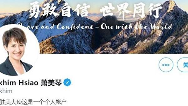 王友群:中共打压台湾是自毁之举