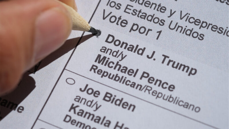 宾州发现7张支持川普的遗弃选票 司法部展开调查
