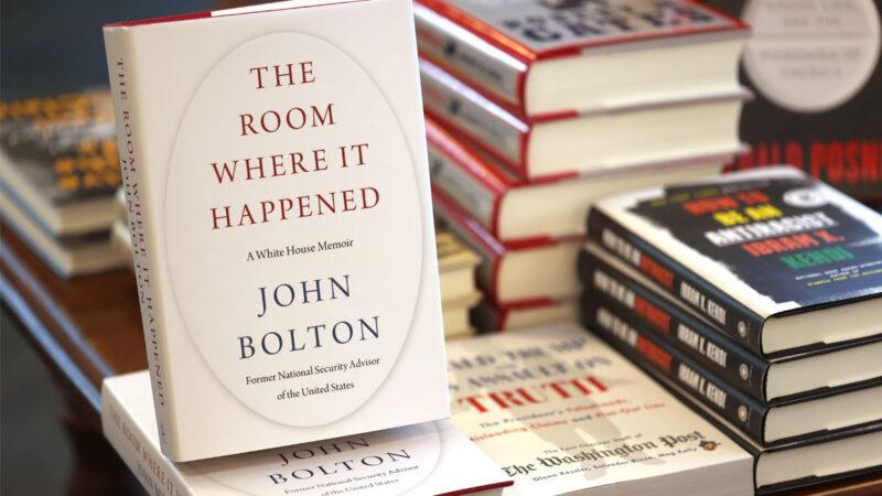 博尔顿回忆录涉嫌泄密 美司法部拟刑事调查