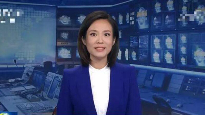 敏感時刻央視女主播換人 內幕不尋常