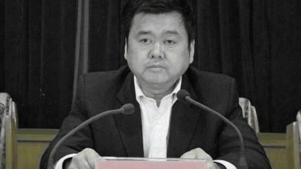 中共河南副省長受賄千萬受審 曾因「平墳」引眾怒