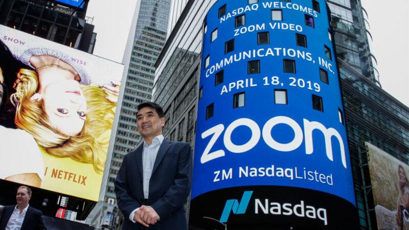 Zoom涉支持恐怖主义 美法律组织吁行司法调查