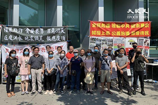 張林:法拉盛華人集會遊行 壓倒中共邪氣