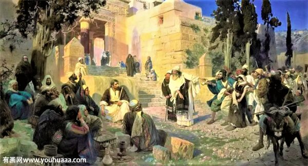 耶稣与罪妇:一个让人震惊的篡改