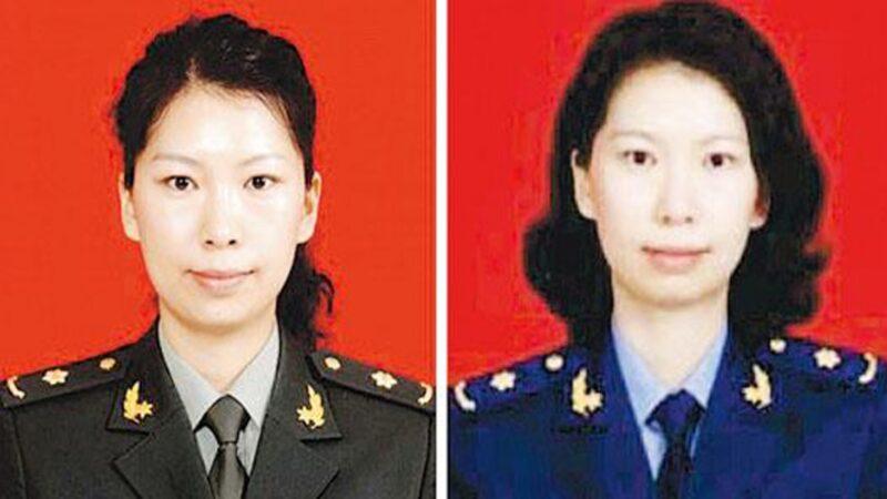 共军专家唐娟获保离监 检方要求再次拘押
