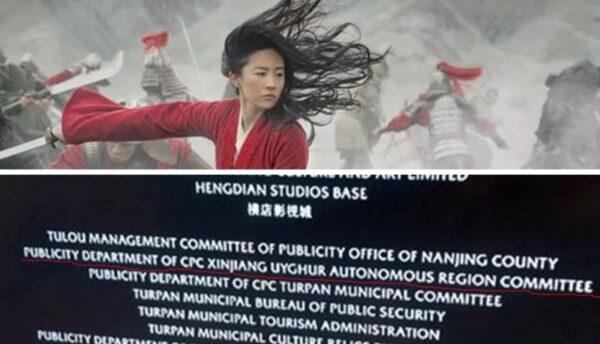 """《花木兰》红色内幕多深?与""""集中营""""新疆公安合作再掀共愤"""