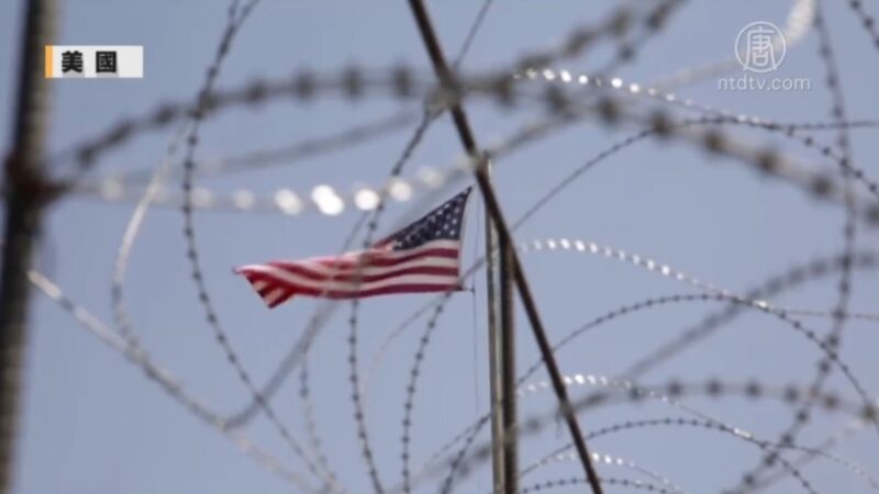 美加墨跨境限制再延长  法财长确诊
