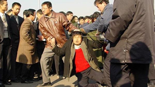 內蒙公安專項行動 煽動舉報法輪功