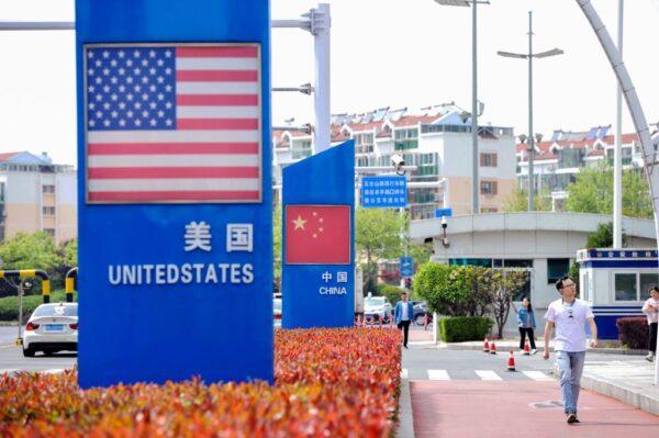 美國為什麽要對等外交? 請看美駐華外交官的遭遇