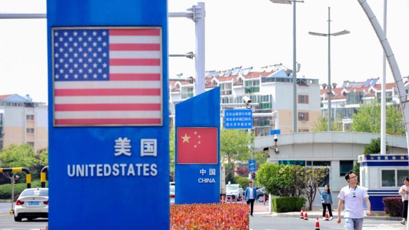 美国为什么要对等外交? 请看美驻华外交官的遭遇