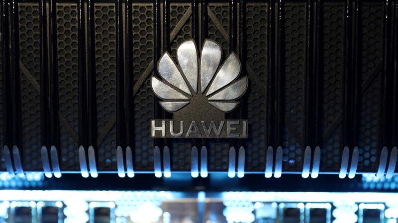 德国将推《通信安全法》 被指针对华为5G