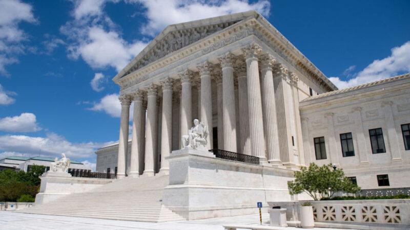 关于美最高法院及9位大法官 您需要了解的八件事