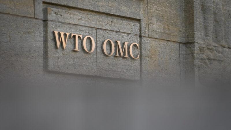 何清涟:沧海桑田WTO:克林顿的华丽篇章