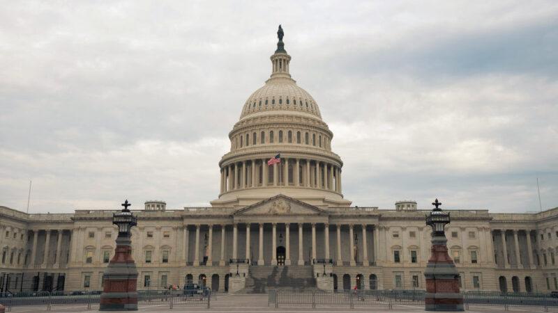 美國宣布制裁6家中企2個人:違伊朗制裁令