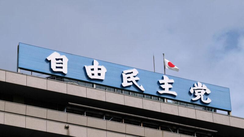 日本16日选出新首相 党内主流派倾向挺菅义伟