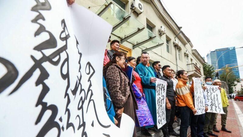 拒中共文化滅絕 內蒙電視台逾3百員工倒戈抗議