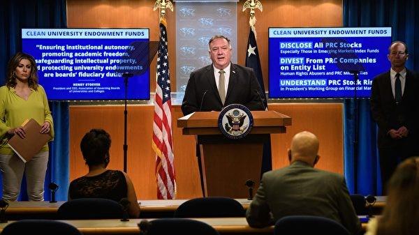 周晓辉:中共驻美外交官受限 还有三类人不妙