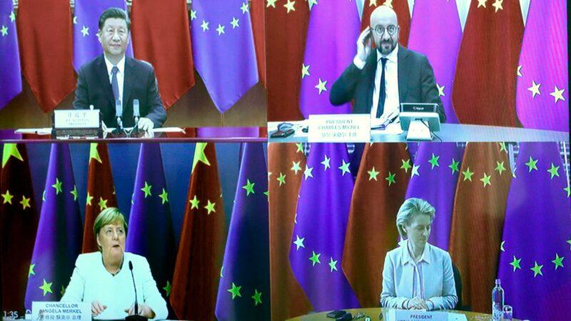 中欧蜜月期结束? 欧盟步步紧逼习近平