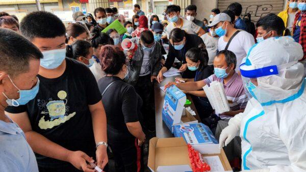 中國疫情再起 雲南瑞麗封關 半夜2點檢測(視頻)