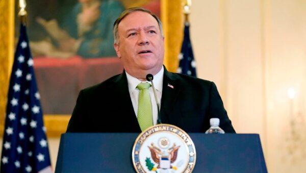【重播】制裁伊朗 蓬佩奧主持5部門新聞會