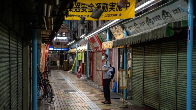 日本因疫情停业或倒闭增23%  东京一食品厂群聚感染