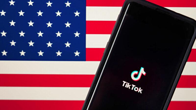 美政府研究禁用TikTok範圍 擬9月20日公布