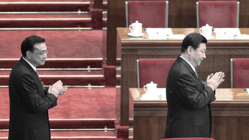 五中全会波谲云诡 李克强到上海有玄机