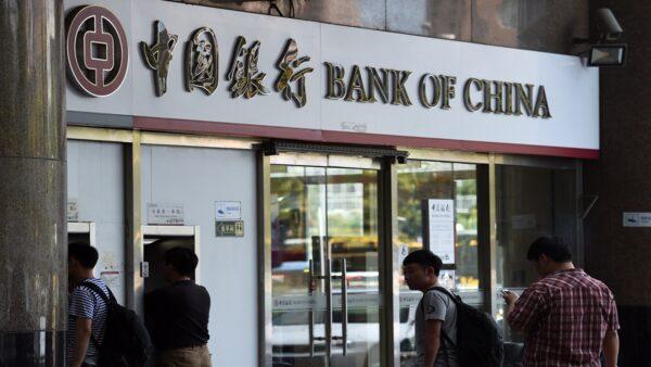 疫情重击大陆经济 4大国有银行将缺钱6万亿