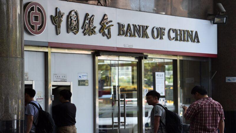 疫情重擊大陸經濟 4大國有銀行將缺錢6萬億
