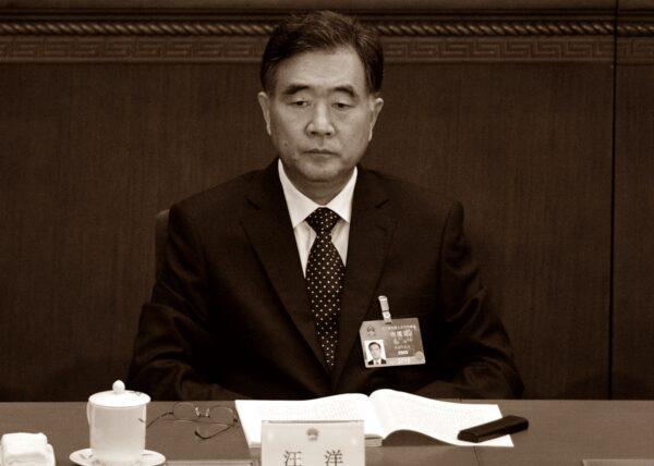 """中共政协工作报告 香港""""一国两制""""全部消失"""