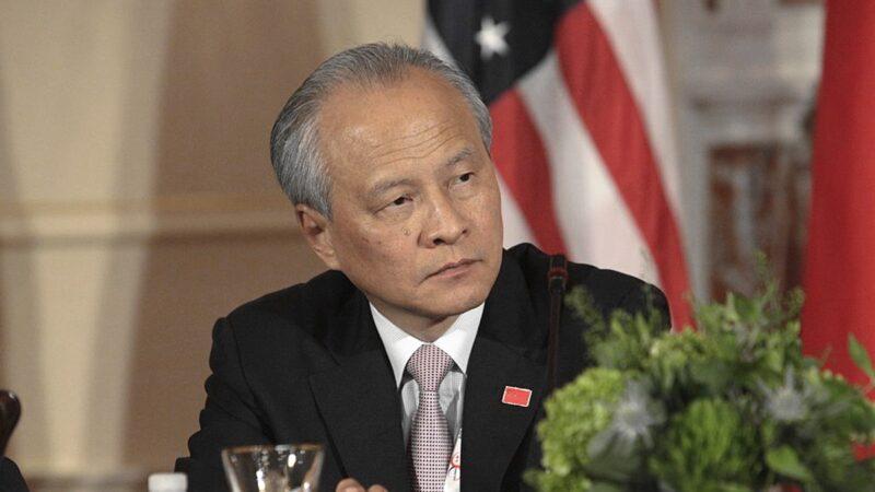 斷交前奏?美駐華大使提前離任 崔天凱每晚失眠