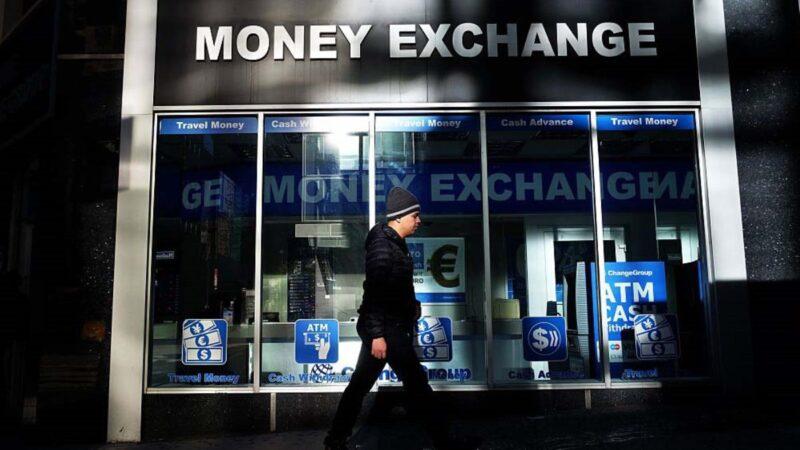 美外匯經紀商退出中國 券商接令暫停公布經營數據