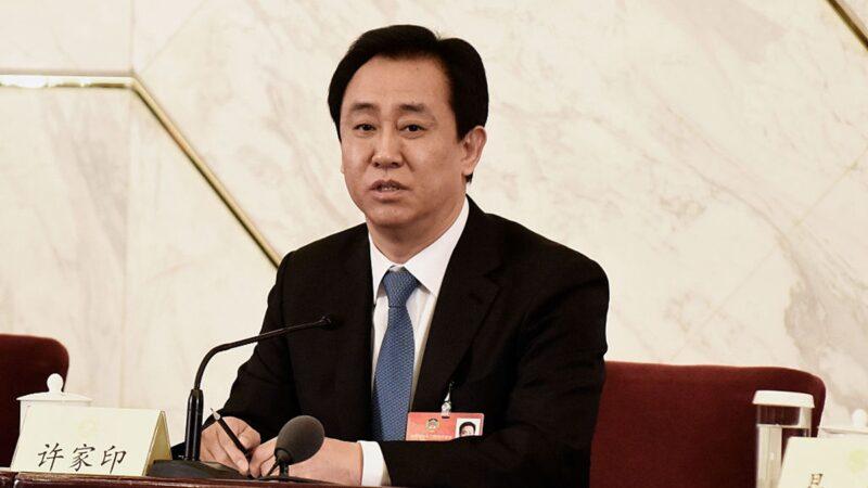 專家:恆大擊中北京痛點 若不救「六穩」恐變六不穩