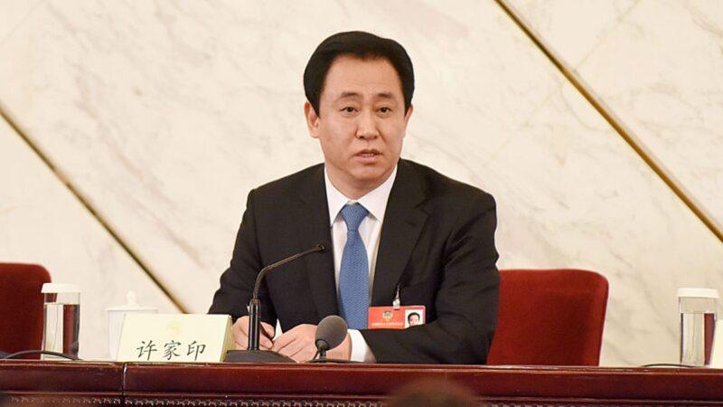负债8300多亿 恒大集团向广东当局发求救信