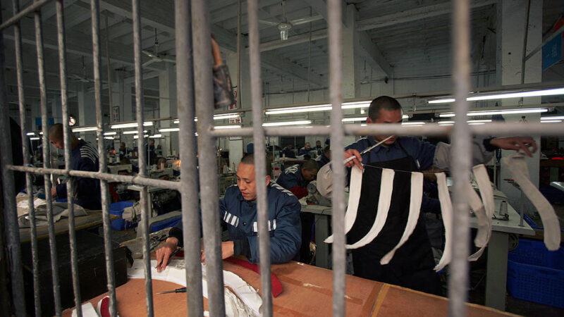 中共自曝监狱奴工内幕:狱警收入远超普通公务员