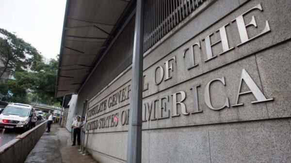 美駐港澳領館出售25億港元房產 外界猜疑