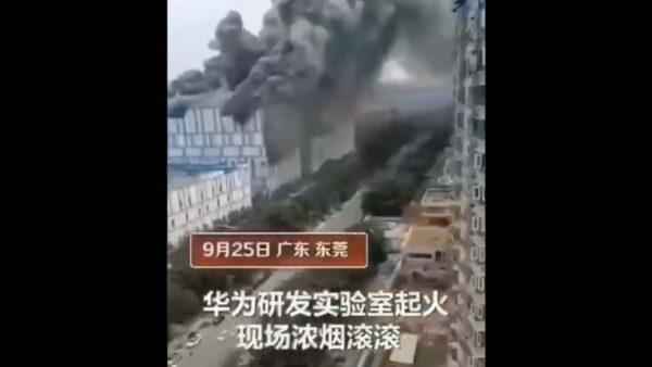 """华为大火:官称3名物业死亡 民疑""""失火""""原因"""