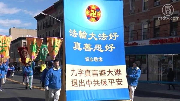 """隋志:九字真言与""""三退""""成功抗疫的医学研究"""